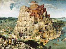 Der Turmbau von Babel. 1563