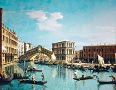 Die Rialtobrücke in Venedig mit Gondolieren im Vordergrund. Um 1720