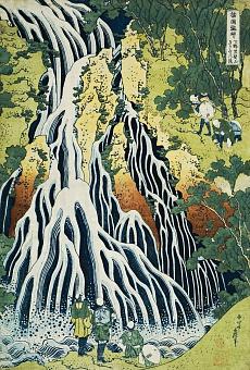 Der Kirifuri Wasserfall am Mount Kurokami in der Provinz Shimotsuke