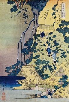 Reisende beim Aufstieg eines steilen Berges, um einen Schrein in einer Höhle bei einem Wasserfall aufzusuchen