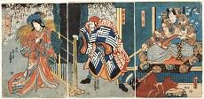 Utagawa Kunisada, Munesada, Kuronushi und Komachi am Pass von Ausaka. 1850