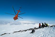 Vulkan Zhupanovsky Halbinsel Kamchatka