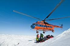 Vilyuchinsky Vulkan Halbinsel Kamchatka