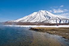 Khodutka Hot Springs Vulkan Khodunka