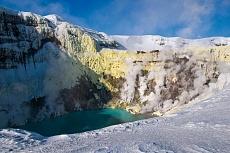 Vulkan Gorelaya Kratersee