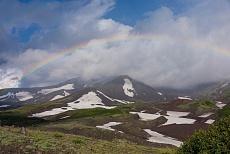 Awatschinskaja Sopka Awatscha Vulkan