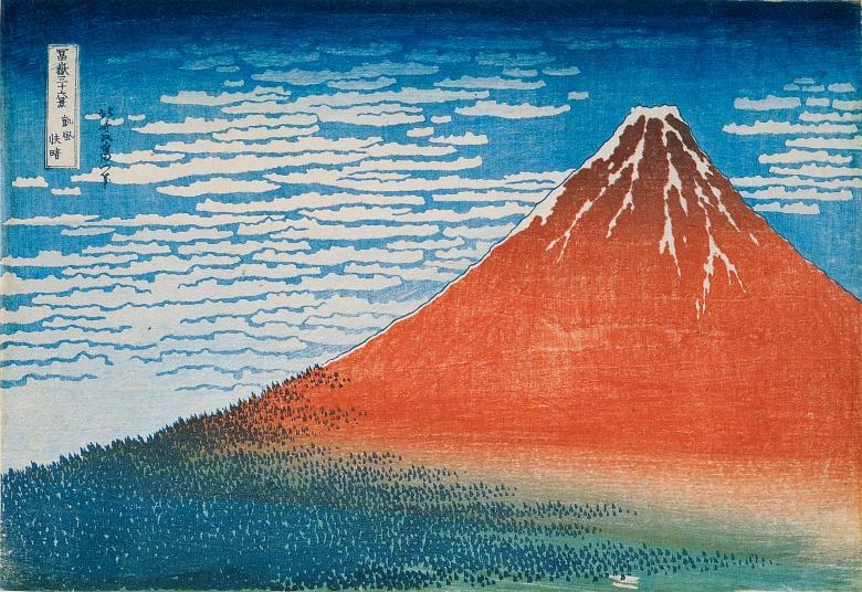 Der Fujiyama. 1831