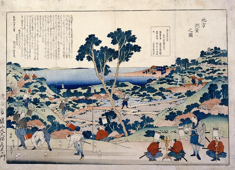 Katsushika Hokusai, Die Landvermessung. Um 1848