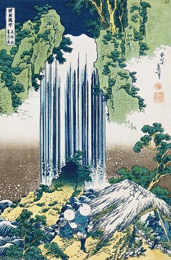 Der Yoro Wasserfall in der Provinz Mino