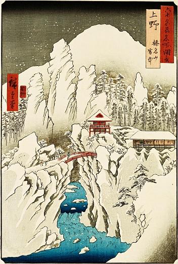 Der Haruna Berg im Schnee