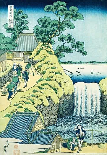 Der Aoigaoka Wasserfall in der Hauptstadt