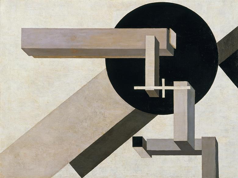 El Lissitzky Proun | www.pixshark.com - Images Galleries ...