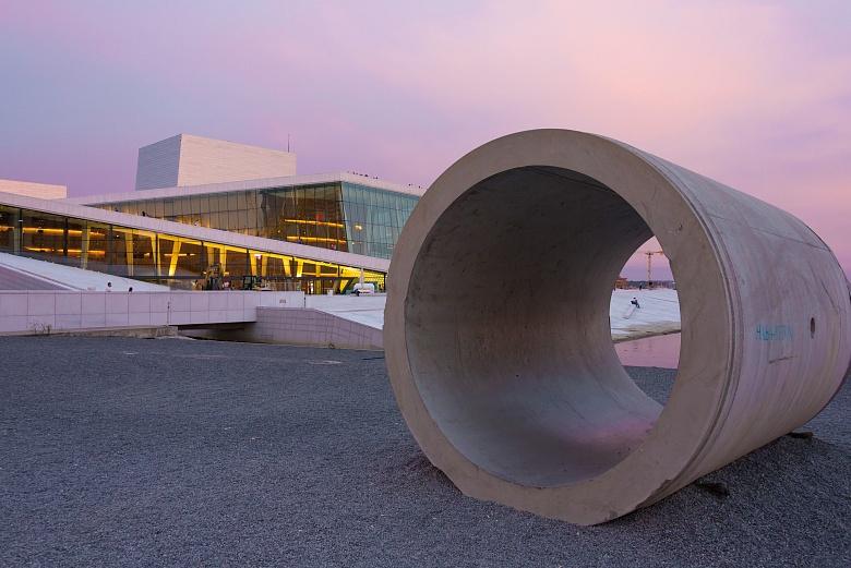 Oslo Stadt Opernhaus